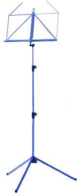 Folding metal music stand